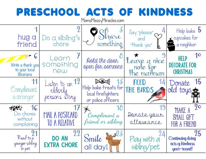 Preschool Acts of Kindness
